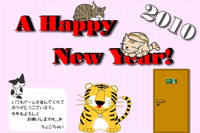 A Happy New Year 2010