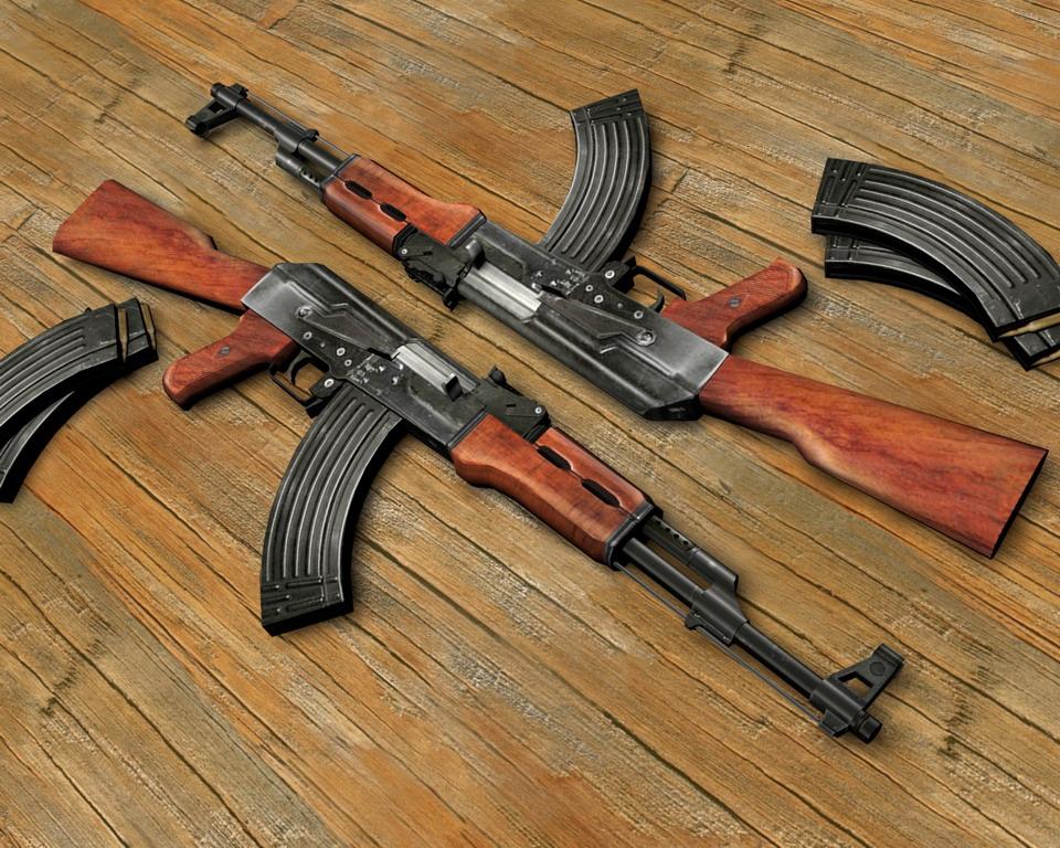 AK 47 Gun Wallpaper