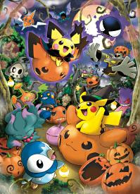 Feliz Halloween xD Pok%C3%A9mon+Halloween