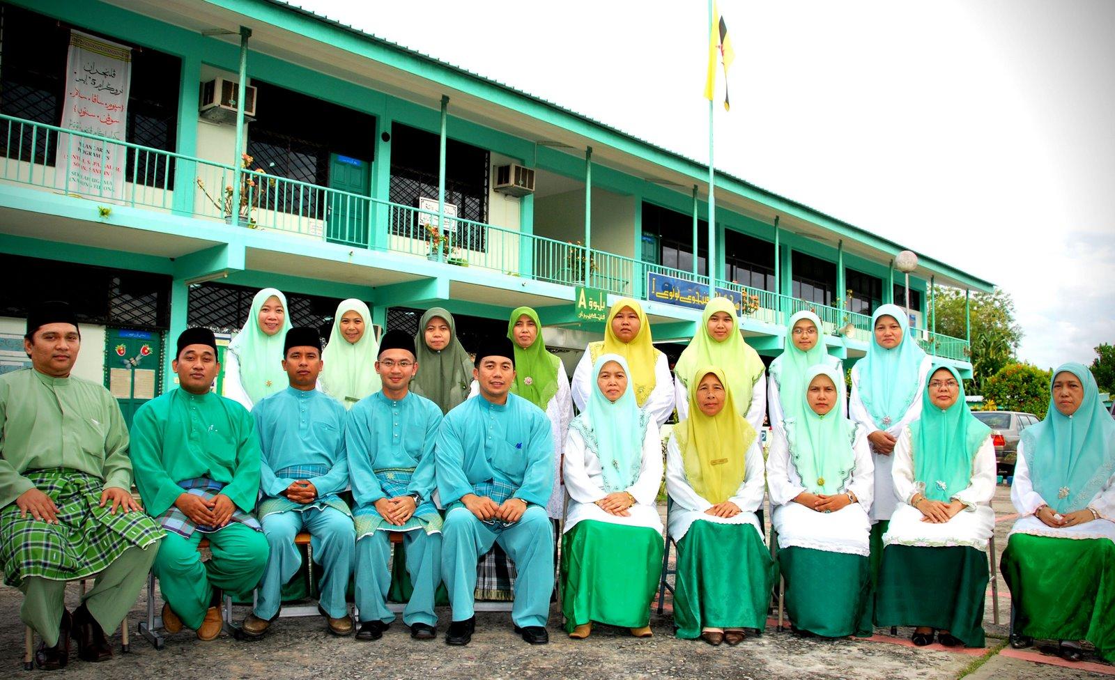 Tenaga Pengajar Sekolah Ugama Penanjong Tutong Tahun 2009