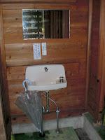 湯船森林公園トイレ