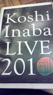 Koshi Inaba LIVE2010 enⅡツアーパンフレット
