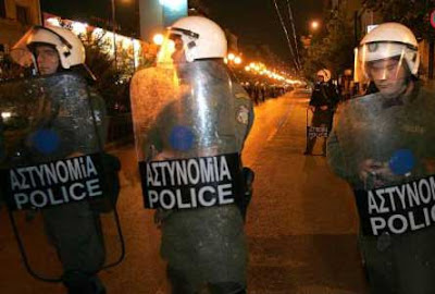 http://2.bp.blogspot.com/_sW5bmwJK5Lw/SlfCfQdb5KI/AAAAAAAAB4g/pNPApTwAym8/s400/POLICE_MAT.jpg