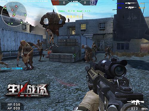 expo jeux video paris 2012
