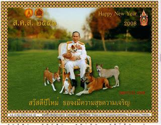 คุณทองแดง สุนัขทรงเลี้ยง ในพระบาทสมเด็จพระปรมินทรมหาภูมิพลอดุลยเดช