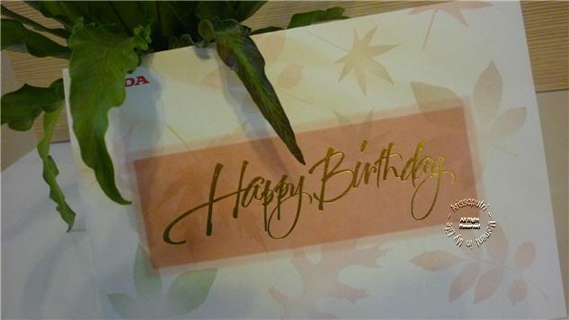 ucapan hari lahir. kad ucapan hari lahir dari