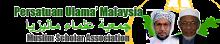 persatuan ulama malaysia
