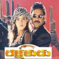 AAYANAKI IDDARU (1995) » Telugu MP3 Songs Download Free ...