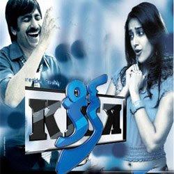 Download U I  Telugu Movie Mp Downloads Apps Directories