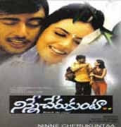 South Indian mp3 Songs