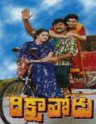 Rikshavodu Mp3 Songs Free Download