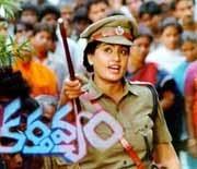 Kartavyam Telugu Movie