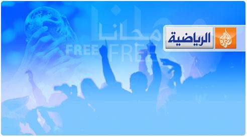 Al jazeera sport en direct Streaming Live online JSC Jazeera Sport