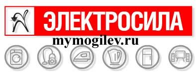 магазин бытовой техники в Могилеве
