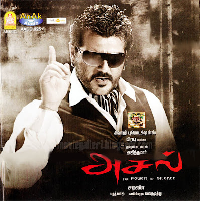 Nerkonda Paarvai Movie Songs Download Free | Ajith's …