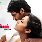Sarvam Movie Posters New Photo, Gallery, Wallpaper