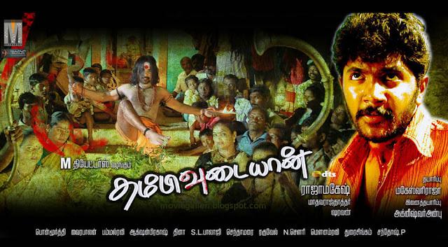 thambivudaiyaan-posters-stills-01.JPG (400×220)