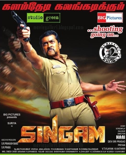 best quality dvdrip movies singam 2010 untouched lotus