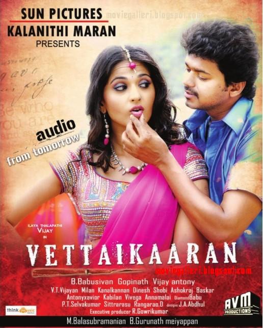 Song Vettaikaran Vettaikaran