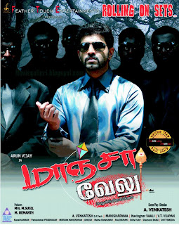 Maanja Velu movie Songs online