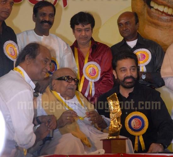 [Tamil-Nadu-State-Film-Awards-2009-pics-01.jpg]