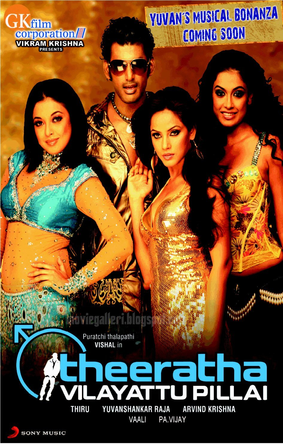 Ek Khiladi Teen Haseenayen (2010) Hindi Dubbed Trailer