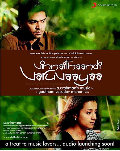 Vinnaithaandi Varuvaaya (2010) Vinnai-thaandi-varuvaaya-posters-wallpapers-03