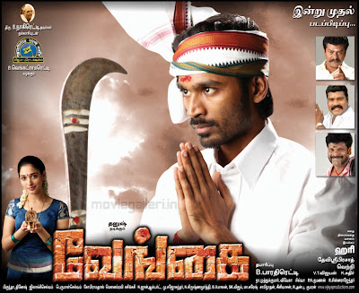 wallpaper movie posters. Dhanush Vengai Movie Posters,