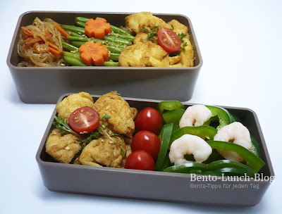 bento lunch blog bento 40 shirataki mit wok gem se und tofu puffs. Black Bedroom Furniture Sets. Home Design Ideas