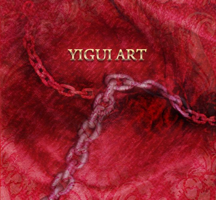 Yigui Art
