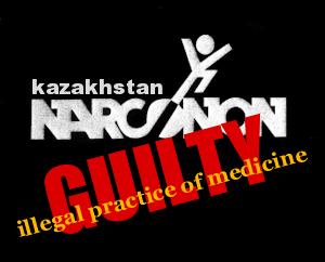 narconon guilty