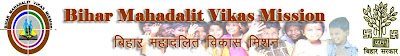 Bihar Mahadalit Vikas Mission