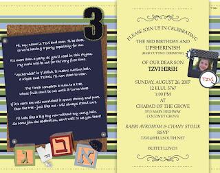 M Y Design Graphics Upsherin Invitations