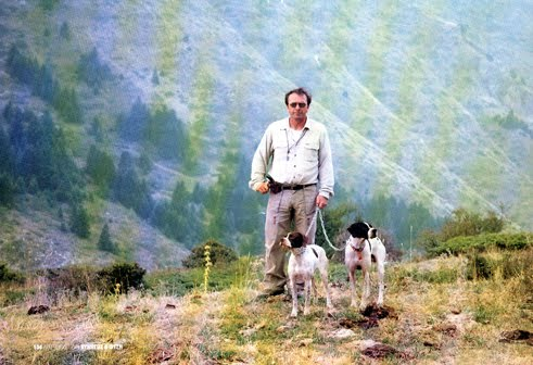 Η αξιολόγηση του περδικόσκυλου