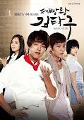 Serie asiática en curso