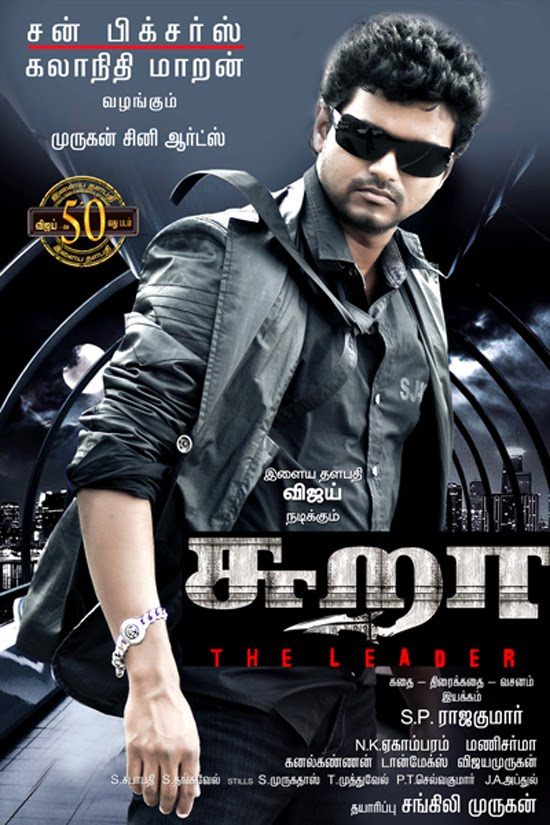 torrent tamil hd movies 2017