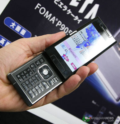 Panasonic P905i Viera phone