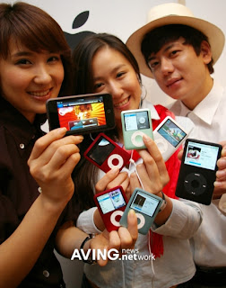 New iPod products in Korea market