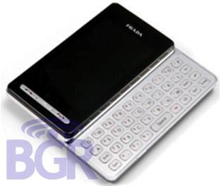 LG Prada II Available