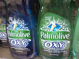 New! Palmolive with Oxycodone!