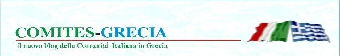 comites-grecia