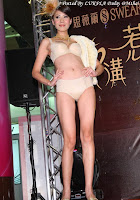 Taiwan Lingerie Shows in Their Underwear by Audrey Collection pics gallery