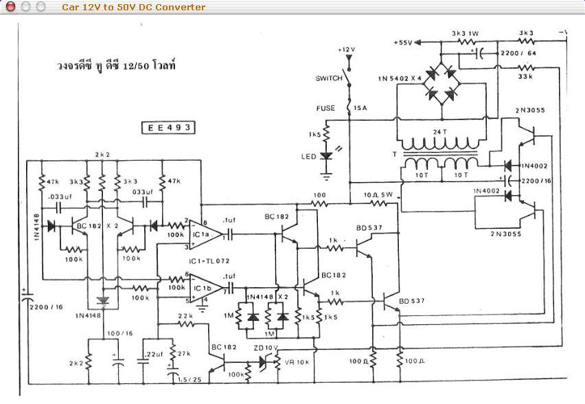 siera teknik elektronics  12v to 50v converter