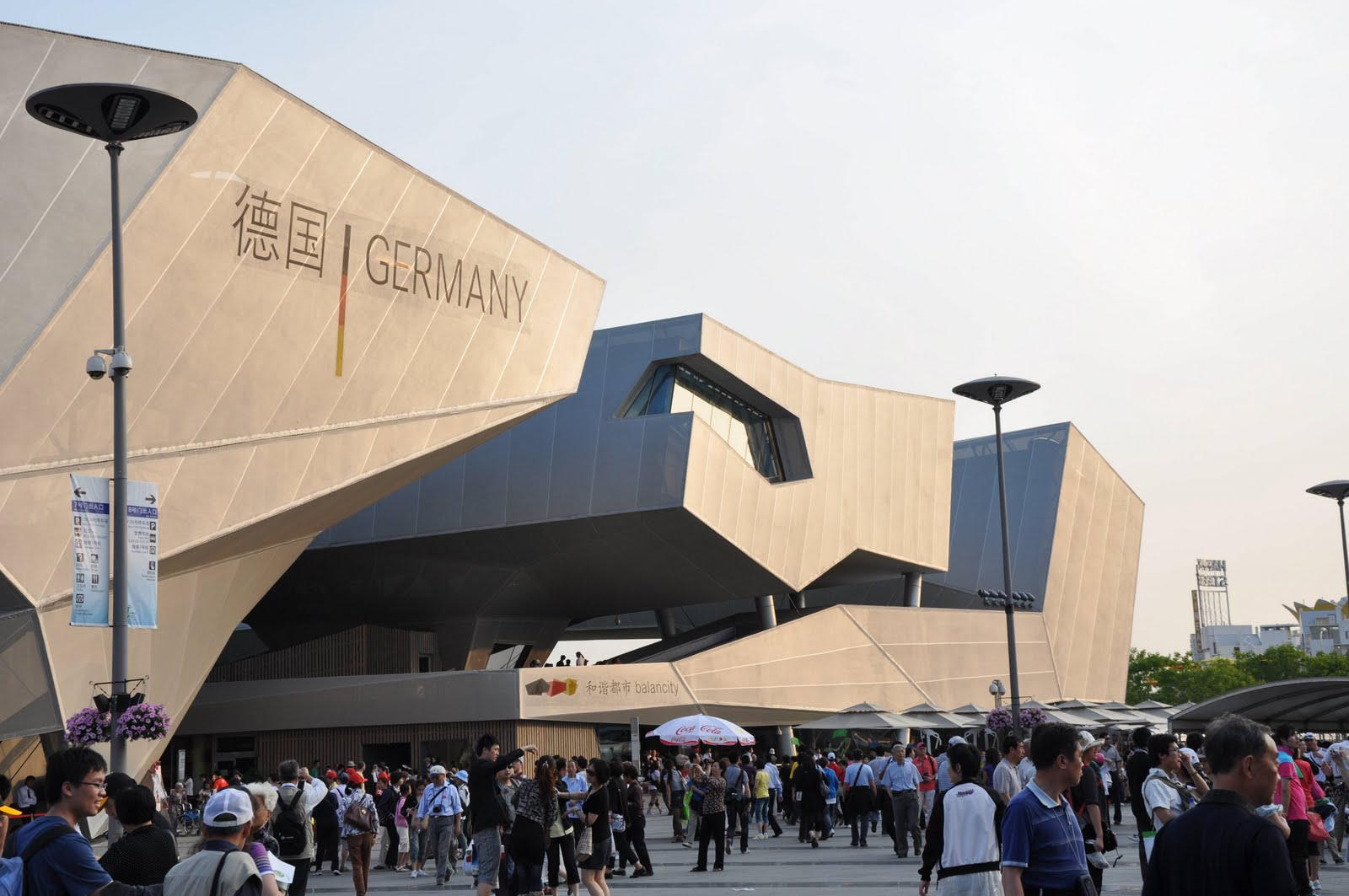 Shanghai World Expo 2010-The German Pavilion