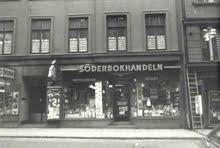 Söderbokhandeln öppnade 1927