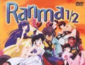 Ranma 1/2: La isla de las doncellas (Español)