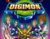 Digimon: La Pelicula
