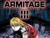 Armitage III the Movie: Dual-Matrix