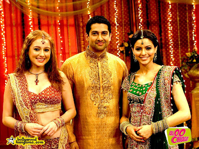 Aamna+sharif+wedding+pics
