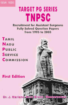 TargetPG TNPSC 1995 to 2003 Exam by Dr.Bruno